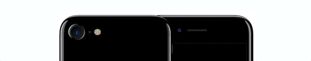 iphone7-diamantschwarz-banner