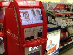 Fotoautomaten von Cewe in der Drogerie