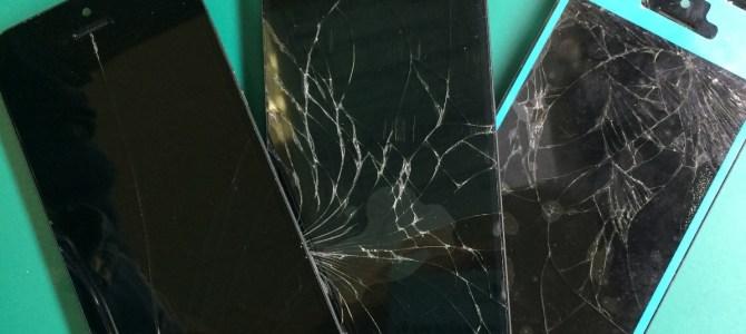 土曜も元気に営業中!アイフォン修報告【iPhone4のDockコネクタ】