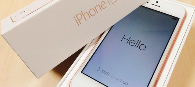 【iPhoneSEついに手に入りました!!】
