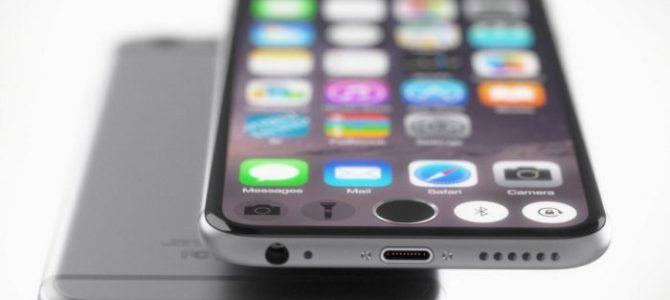 【最新情報!】iPhone7の発売日はいつ?