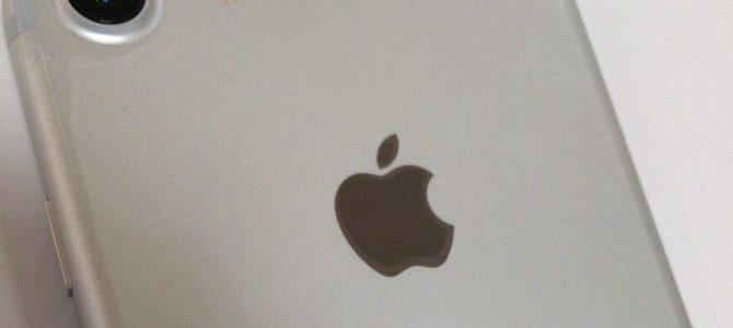 ついに発売!iPhone7使ってみた感想♪