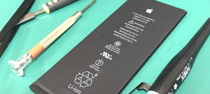 iPhone6 バッテリー交換 千歳市より「突然電源が落ちる・・・」