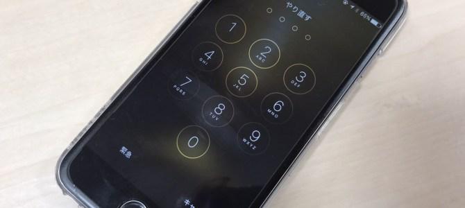 iPhoneを踏んづけてしまった・・・札幌市豊平区より6sガラス割れ修理