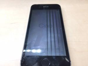iPhone5s液晶交換1126