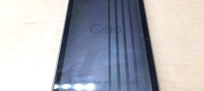 iPhone5sフロントパネル交換修理 札幌市豊平区より『前に壊したiPhoneを使えるように』
