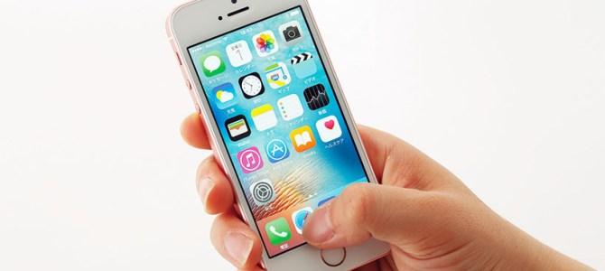 iPhoneの修理をしなければならない状態とは?