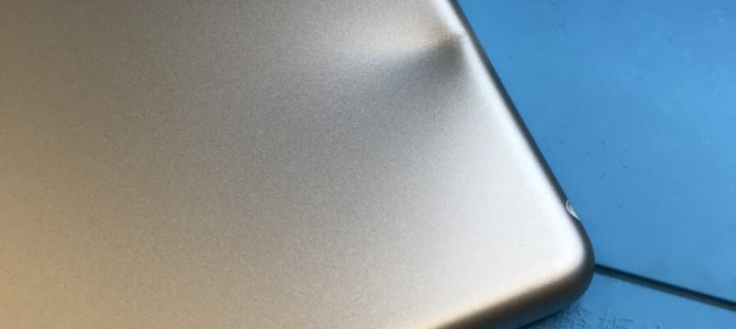 iPad第5世代 本体歪み補正! アイフォンクリア札幌パルコ店 iPhone/iPad修理専門店Proブログ2018/05/26