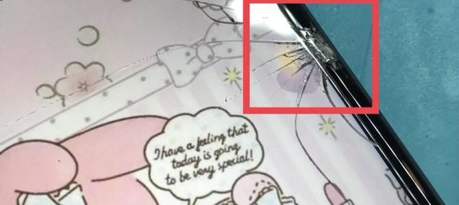 「ガラス割れ」と「液晶割れ」について アイフォンクリア札幌パルコ店 iPhone/iPad修理専門店Proブログ2018/06/30