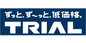 札幌トライアル