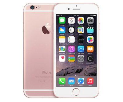 iPhone6s(アイフォン6s)