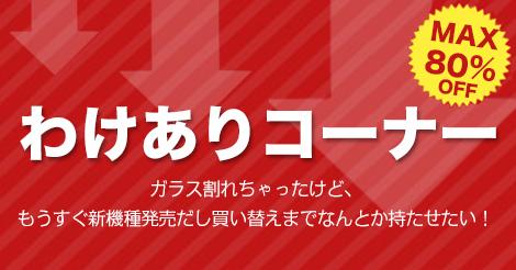 wakeari.fb