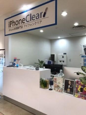 札幌PARCO店内部