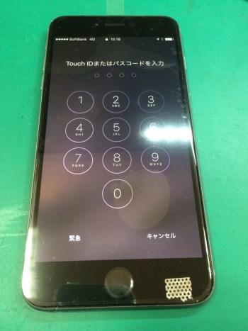 iPhone6s修理後29/04/12