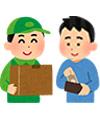 郵送修理の流れ6. ご精算、保証開始
