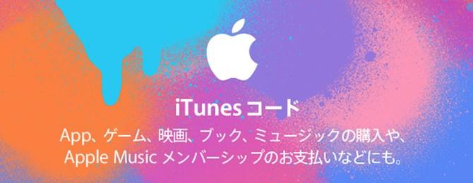 iPhoneドコモユーザーお得情報 iPhone修理専門店アイフォンクリア ドン・キホーテ小樽ブログ2017/11/01