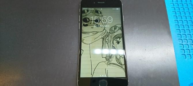 iPhone6S 修理させて頂きました!アイフォンクリア MEGAドン・キホーテ苫小牧店 2018/02/07