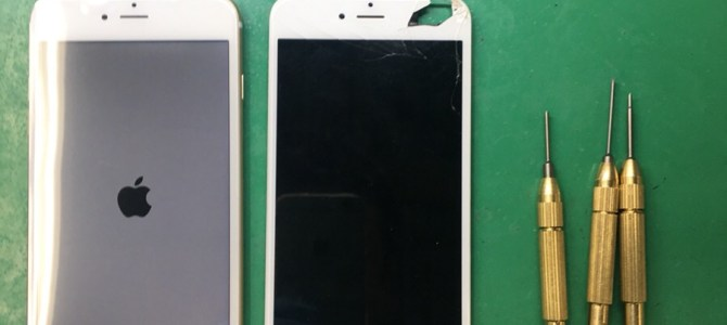 今、iPhoneの画面割れ修理をしないでいつしますか?iPhone修理専門店アイフォンクリア新札幌カテプリブログ2018/2/24