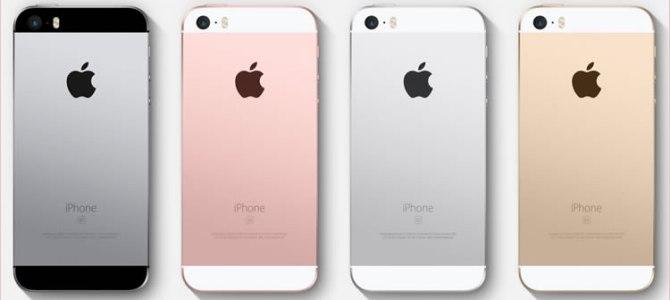 次期iPhone SE(アイフォン エスイー)は今年5〜6月に発売? アイフォンクリア札幌パルコ店 iPhone/iPad修理専門店Proブログ2018/02/02