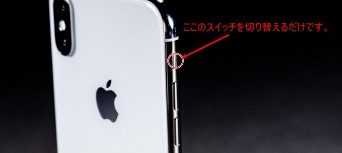 iphone( アイフォン)の小ネタ! アイフォンクリア恵庭店 iPhone/iPad修理専門店Pro ブログ2018/03/05