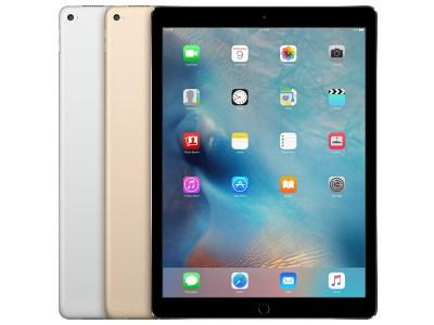iPad Pro(アイパッドプロ) 12.9インチ