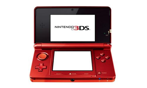 任天堂3DS画像