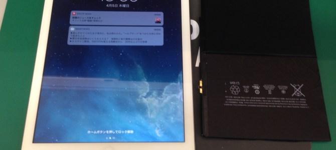 iPad Airバッテリー交換修理 アイフォンクリア MEGAドン・キホーテ苫小牧店 iPhone/iPad修理専門店Pro ブログ 2018/04/06