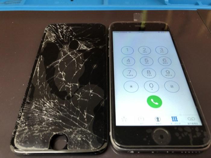iphone 画面 修理 恵庭