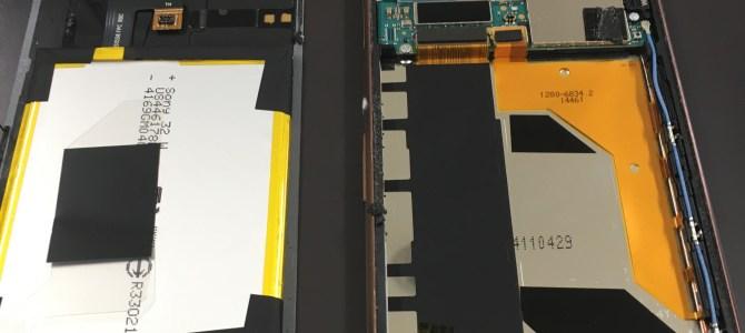 XperiaZ3バッテリー交換 iPhone/iPad修理専門店アイフォンクリア 千歳店ブログ2018/5/17