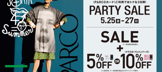 〈PARCOカード〉ご利用でおトクな3日間!修理代金5%OFF! アイフォンクリア札幌パルコ店 iPhone/iPad修理専門店Proブログ2018/05/18