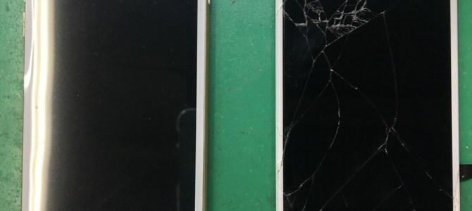 iPhone(アイフォン)の画面割れ修理なら札幌東区トライアル伏古店のアイフォンクリアへ