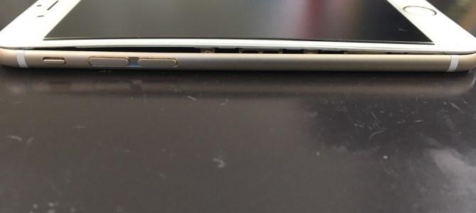 iPhone(アイフォン)バッテリー膨張ならアイフォンクリア千歳店へ