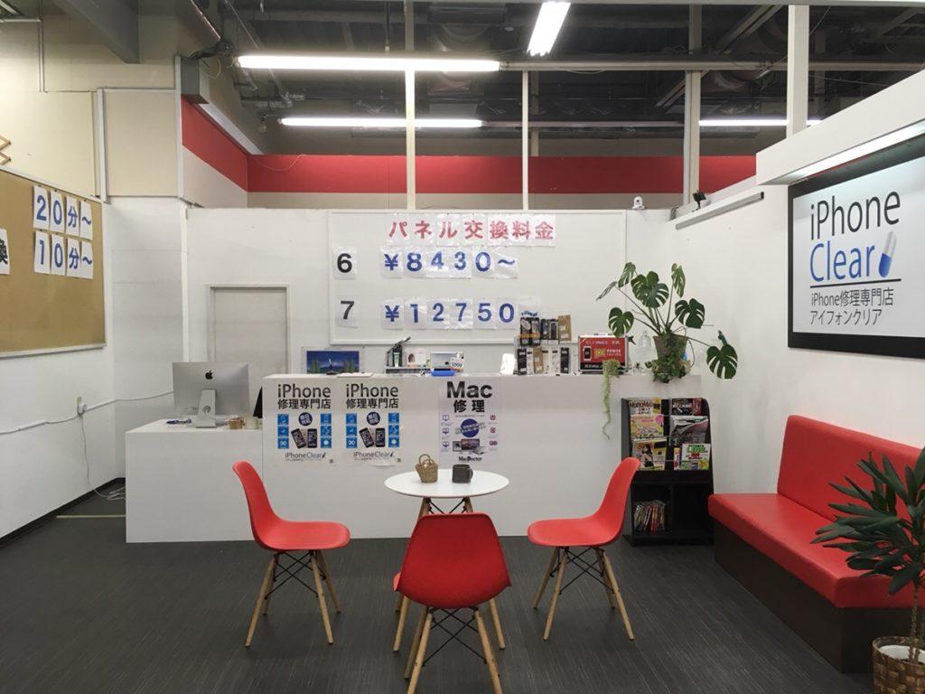 アルファロジック札幌メガセンタートライアル伏古店