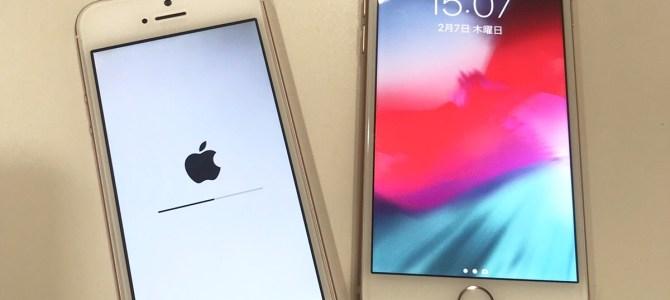 iPhone(アイフォン)のデータ移行はアイフォンクリア札幌パルコ店へ