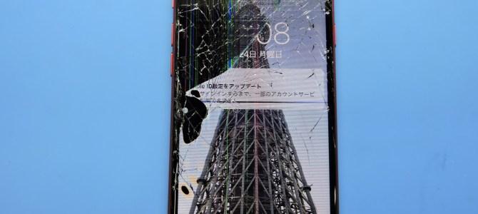 iPhone8の液晶割れならアイフォンクリアトライアル伏古店へ!
