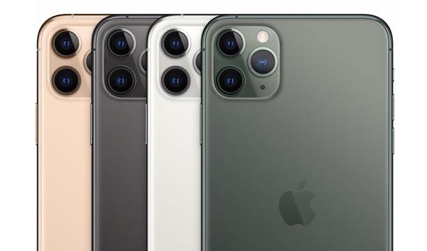 iPhone11ProMax(アイフォンイレブンプロマックス)