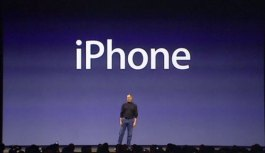 iPhone 5 To be Release at End of June: Rumor