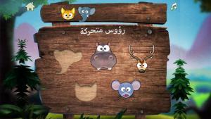 appy_animals_2