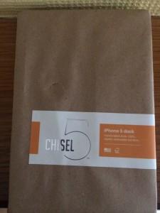 chisel_dock_1