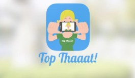 Top Thaaat – the Selfie Game That Everyone's Been Waiting For