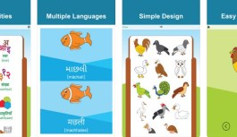 KidsLipi – iOS App Built for Kids to Learn the Basics of Hindi & Gujarati Languages