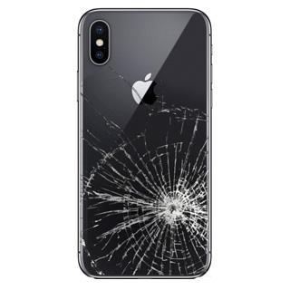iPhoneXS-Backcover