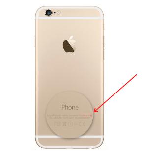 iPhone Rückseite