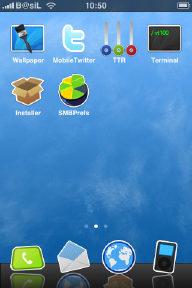 iPhone Theme simple_sky_2