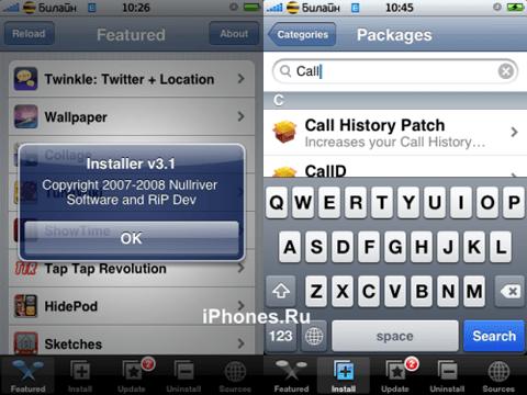 iPhone Installer v3.1