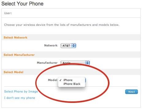 iphone-black ΑΤ&Τ