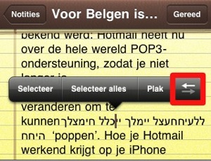 iphone_os3_reverse_text