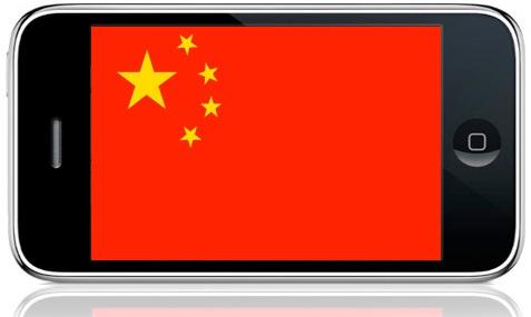 iphone_china