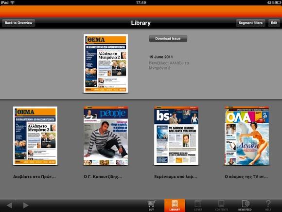 Πρώτο Θέμα iPad
