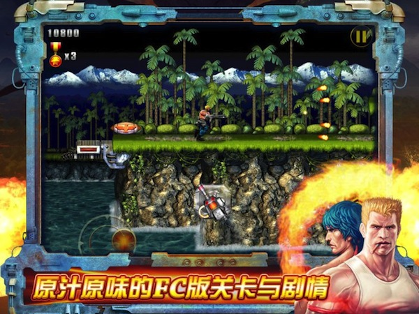 Konami-Contra-Evolution